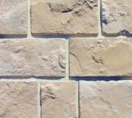 Гранада - Премиум камень
