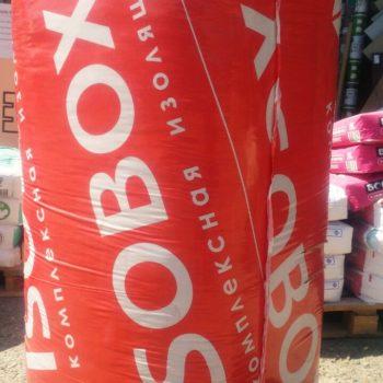 ISOBOX