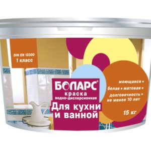 для кухон и ванн