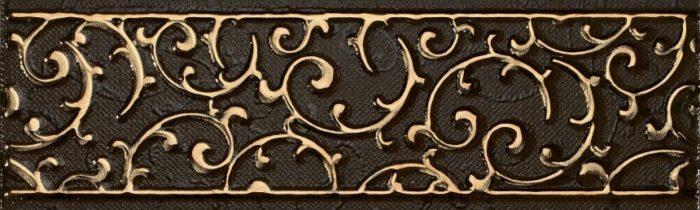 АНАСТАСИЯ бордюр орнамент шоколад 25х7,5
