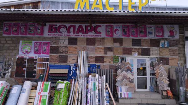 мастерокей_лабинск