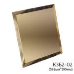 Зеркальная потолочная плитка