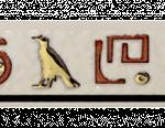 Бордюр 09IS0106M0230206