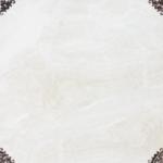 Напольная плитка 1DL0045