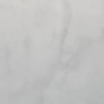Плитка облицовочная 6CR1108TG