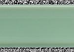 Уголок левый 20MC0031G