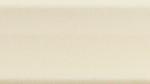 Уголок левый 20MC0045M