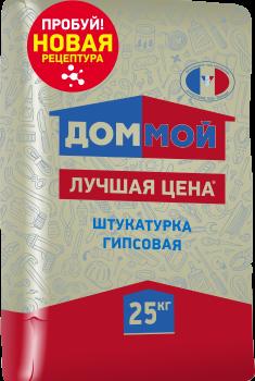 ДОМ МОЙ - Лучшая цена штукатурка гипсовая 25кг