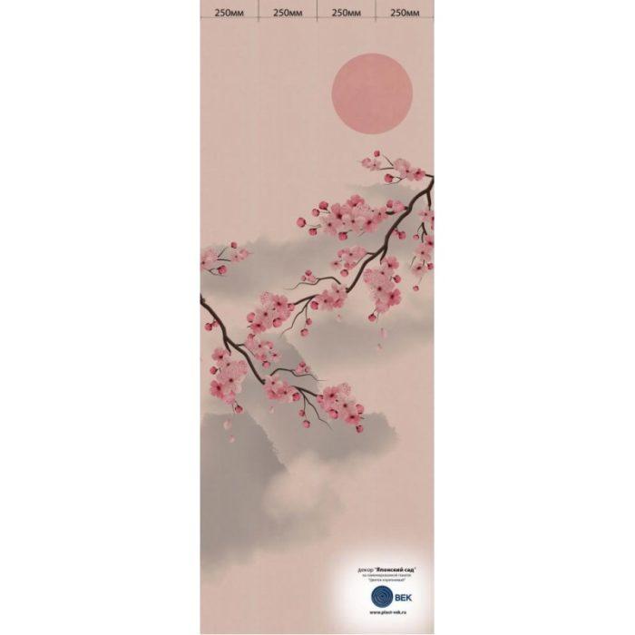 Цветок коричневый - Японский сад