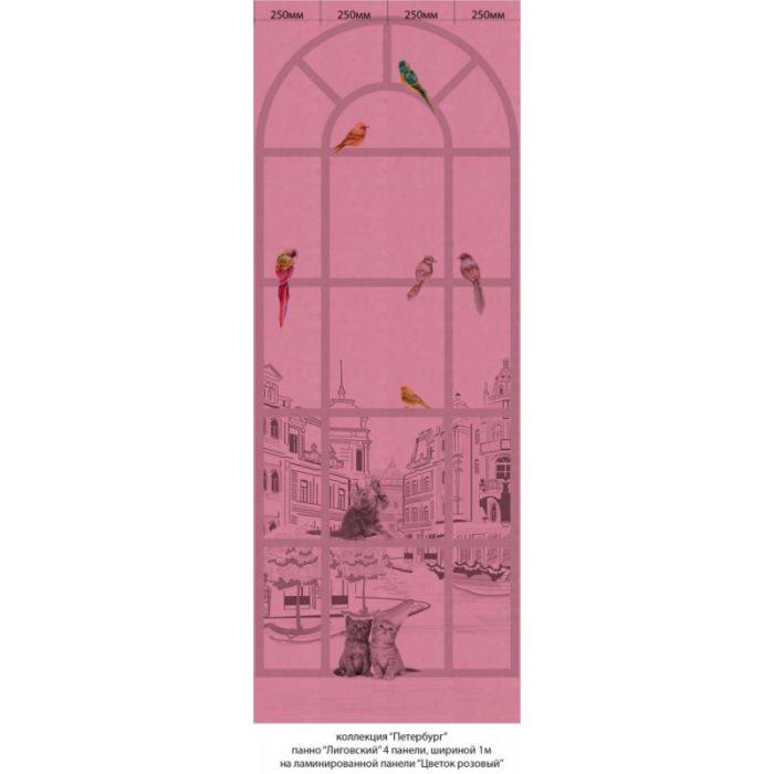 Цветок розовый - Петербург